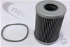 "7072001 NO LONGER AVAILABLE - Cargo Floor CF300 Oil Filter (1993-2001) 4"" Short Element"